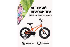 Велосипед Stels 18' Pilot 170 MD V010 (LU095486)