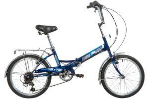 "Велосипед NOVATRACK 20"" складной, TG 30, синий, 6 скор.Shimano TY-21, тормоз V-brake, багажник"